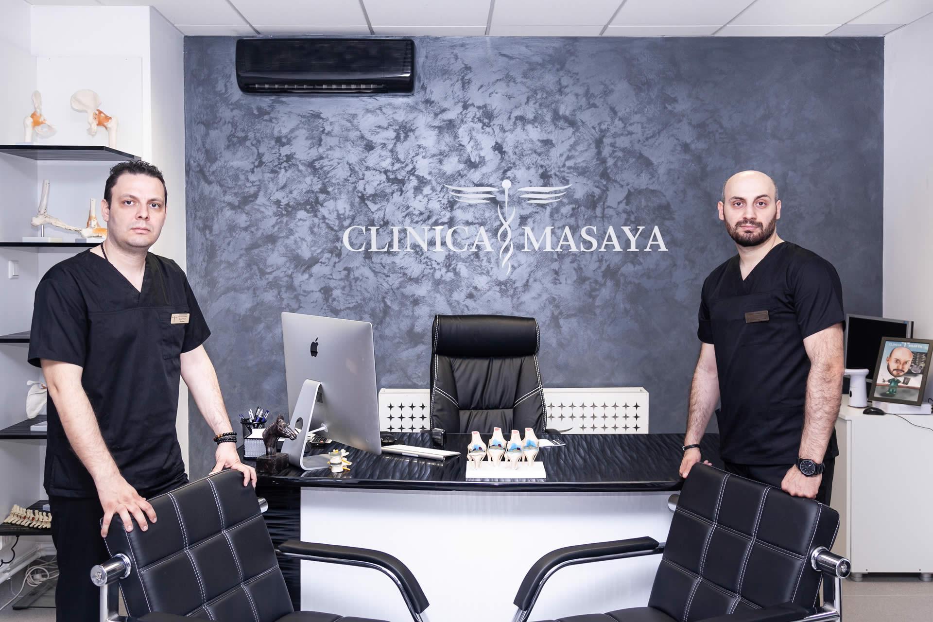 Clinica Masaya